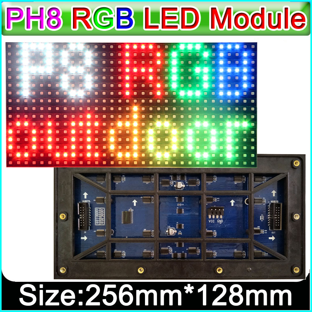 256*128mm 1/4 Scan Smart 2017 Hot Outdoor Full Color P8 Led Displays Module Waterproof Outdoor P8 Rgb Led Panel