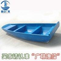 3.6 m horizontal tail widening deepening / fiberglass fishing / shrimp boat / fish ponds wooden / hand rowing / fishing boat