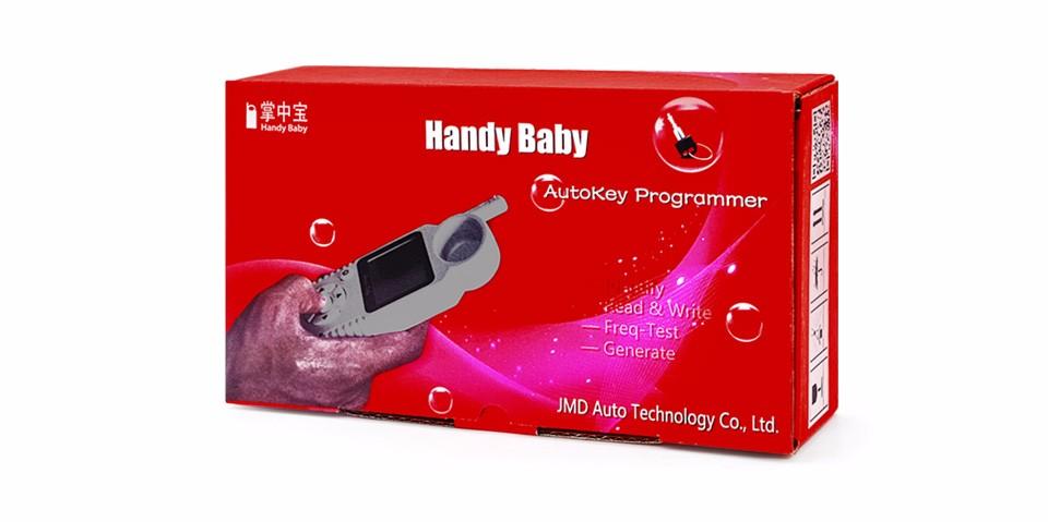 hany baby (6)