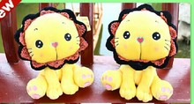 2 pieces small cute yellow plush lion toys lovely sunflower lion toy gift doll about 23cm
