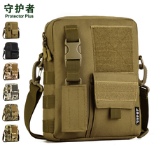 Protector Plus K316 Outdoor Sports Bag Camouflage Nylon Tactical Military Messenger Ipad