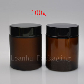 Brown Glass Face Cream Jar,Empty Cosmetic Containers,Skin Care Packing Container,100G Large Capacity Makeup Container,Wholesale