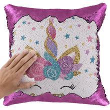 Cilected животное двухсторонняя напечатанная Подушка с блестками чехол Реверсивный Единорог шаблон подушка для дивана Подушка Чехол
