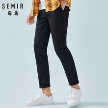 SEMIR Men Skinny Cotton Pants Mens Chinos Embroidery Trousers Male Fashion for Spring