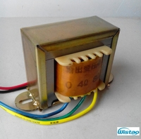 Tube Amplifier Output Transformer 5W Z11 Single Ended Silicon Steel EI Transformers Power Audio HIFI DIY