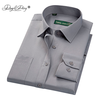 DAVYDAISY New Arrival Autumn Men Shirt Long Sleeved Solid Twill Dress Shirts Male Formal Work Shirts 17 Colors DS160 Dress Shirts