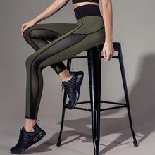 Summer New! Workout Leggings Green Pants Sexy Mesh Splicing Women Legging Breathable Dry Quick Elastic Casual Trousers Dropship