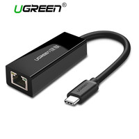 Ugreen USB 3 0 Type C 10 100Mbps Lan Adapter External USB To Ethernet High Speed