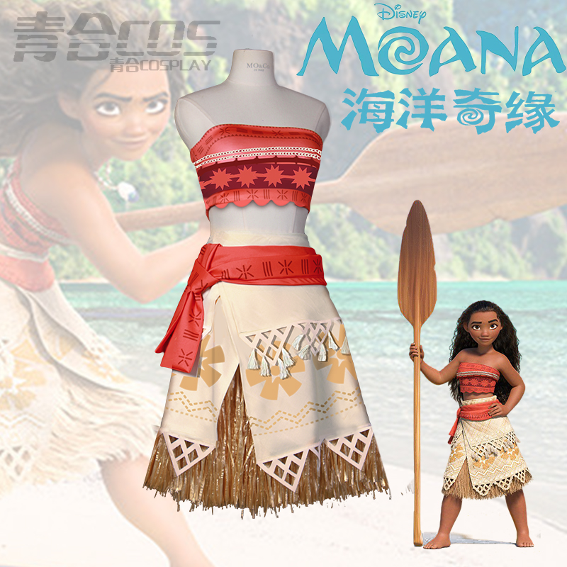 Moana Cosplay Costume Halloween Sexy Princess Costume Suit Movie Moana Costume Adult Women And Kid Party