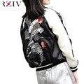 RZIV сувенир пальто куртки 2016 Женщин Вскользь Куртки и вышитые куртки