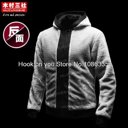 One Piece Thicken Men Hoodie Sweatshirt