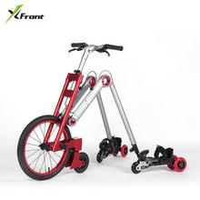 New brand Second generation 3 Wheel Skating bike