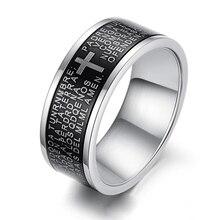 2016 8mm Black Silver Men Titanium Steel Ring Lord's Prayer Engraved with Cross Praying Punk Fashion Men Gift Jewelry Rings