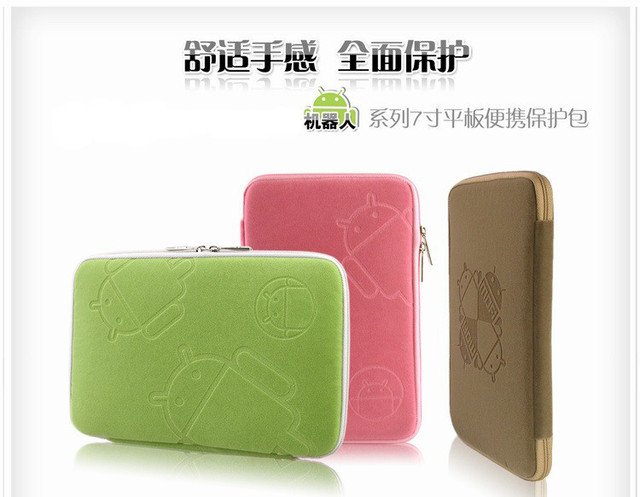 "Free Drop Shipping cloth 7"" Protector Bag Pouch Cover Case For MID PDA Tablet PC 7 inch 2012 fashion design"