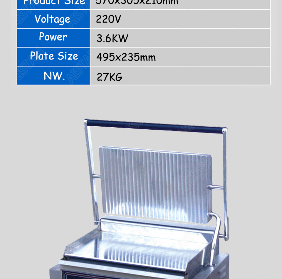 EG811/EG813/EG815 Single/Double Plate Commercial Electric Table Top Panini Grill Machine of Catering Equipment 10