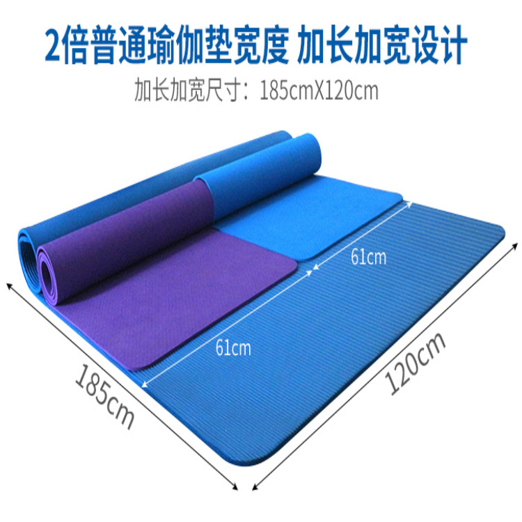 High density 185x120x1cm widened double yoga mat NBR fitness mat Pilates pad safety and environmental protection camping mat