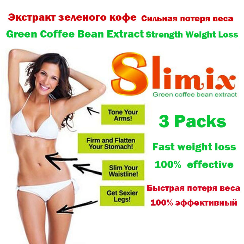 3 Packs Green Coffee Bean Extract STRONG HIGH MAX Strength Weight Loss,Supports Slimming,Curbs Appetite,Increase metabolism bulk powder pure green coffee bean extract 50