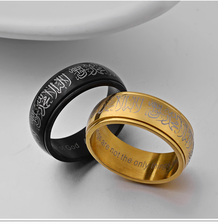 Muslim Wedding Rings Jewelry