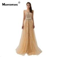 С открытыми плечами кремовая вышивка платье тюль с Расшитое бисером вечерние платья Кристаллы плюс размер вечерние платья