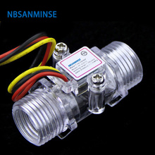 NBSANMINSE SMF-S201C  G1/2 Water flow sensor High Quality heaters vending machines