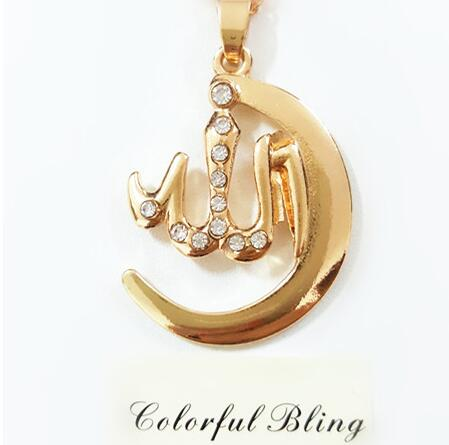 Image 3 - New Fashion Allah Islam Crescent Moon Muslim Pendant Necklace For