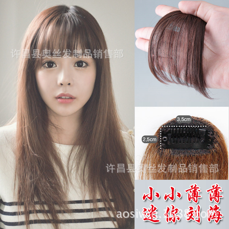 Mini Natural Xiaoliuhai Forehead Korean Air Feels False Mini Bang