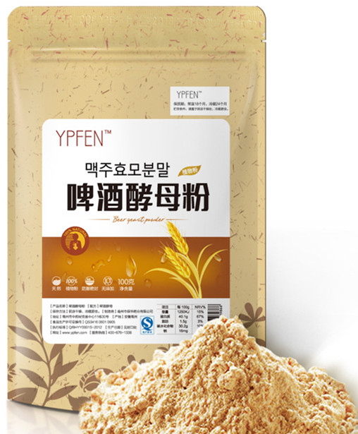 C-TS080 New 100g Organic 100% Purely Natural Purely Natural Organic Beer Yeast Traditional Powder tea Weight Loss bag