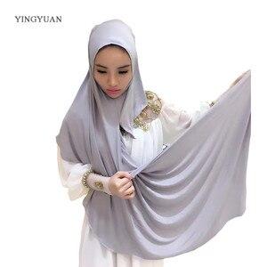 Image 1 - 0TJ57 hiyab liso de 180x70cm para mujer, bufandas musulmanas, de alta calidad Hijab, hermoso gorro chal de moda (with1 Undescarf