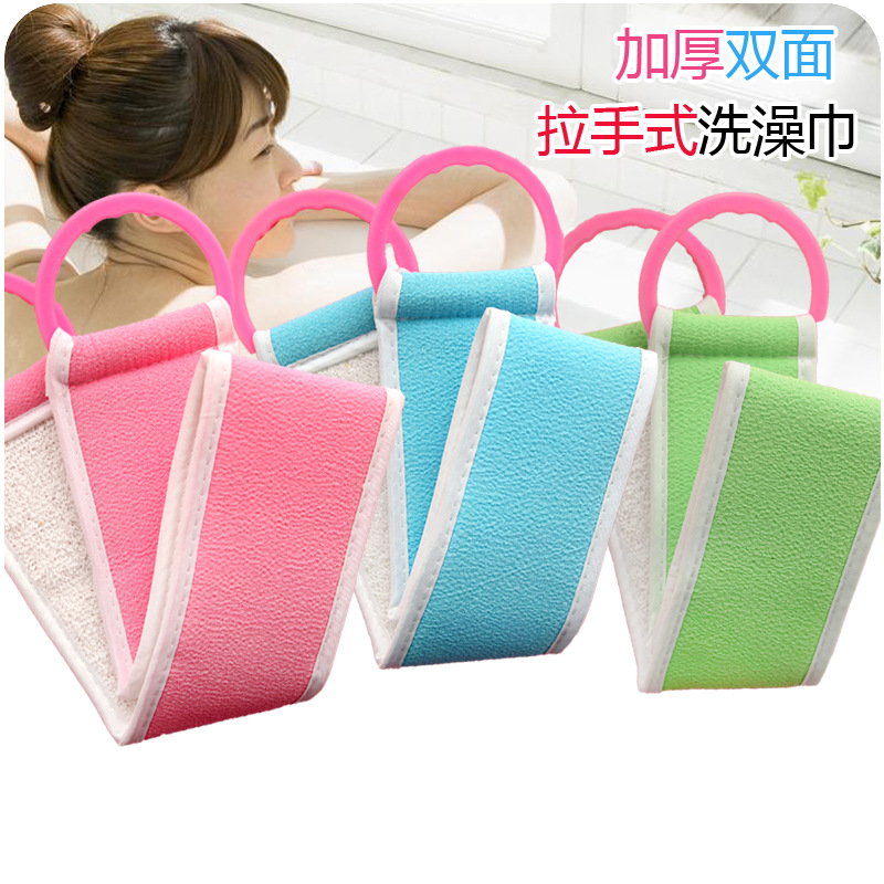 2018 Hot Sale Strip Shower Towel Dual-Use Thickened Bath Rubbing Back Bath Bathroom Cleaning Supplies SPA Massage Ball F2637