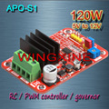 Free shipping ,  APO-S1  DC brush motor   PWM controller + RC + speed controller   120W(MAX)/5V-12V