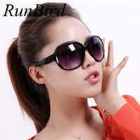 2019 nueva marca De verano gafas De Sol mujeres gafas De Sol Vintage 10 colores moda gran marco UV400 Oculos De Sol femenino YJW015