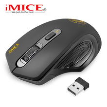 hot deal buy imice optical wireless mouse 2000dpi adjustable usb 3.0 receiver computer mouse 2.4ghz ergonomic design gaming mice for laptop