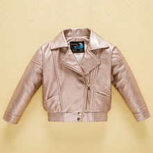 Leather Jacket for Girls 2019 Autumn Fashion Motorcycle Short Coat Teens Winter Lapel Kids Baby Outerwear 3-11Y