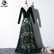 для FOLOBE, платье для