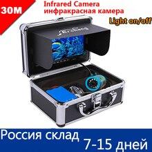 Erchang 1000TVL подводная рыболовная камера для рыбалки инфракрасная 7 «видео монитор AntiSunshine fish finder подледная рыбалка камера