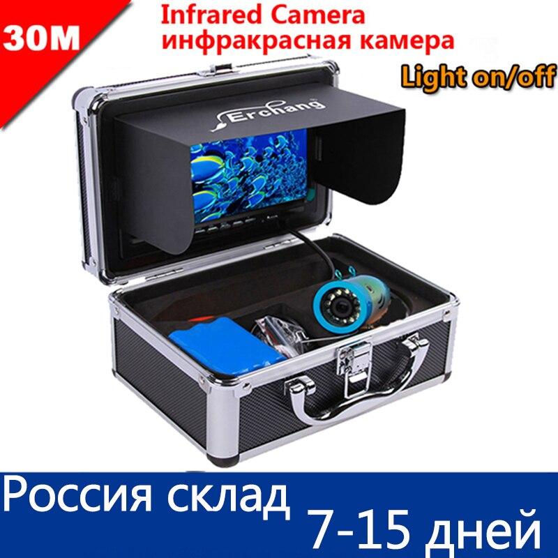 Erchang 1000TVL Unterwasser Eis Angeln Kamera Für Angeln Infrarot 7
