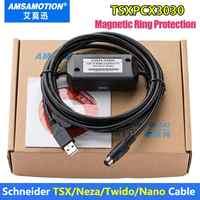 TSXPCX3030-C TSXPCX3030 Geeignet Schneider TSX/Neza/Twido/Nano PLC Programmierung Kabel