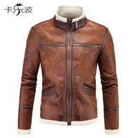 KALEBO 2017 New Men S Self Cultivation Collar Leather Jacket Coat One Casual Men S Warm