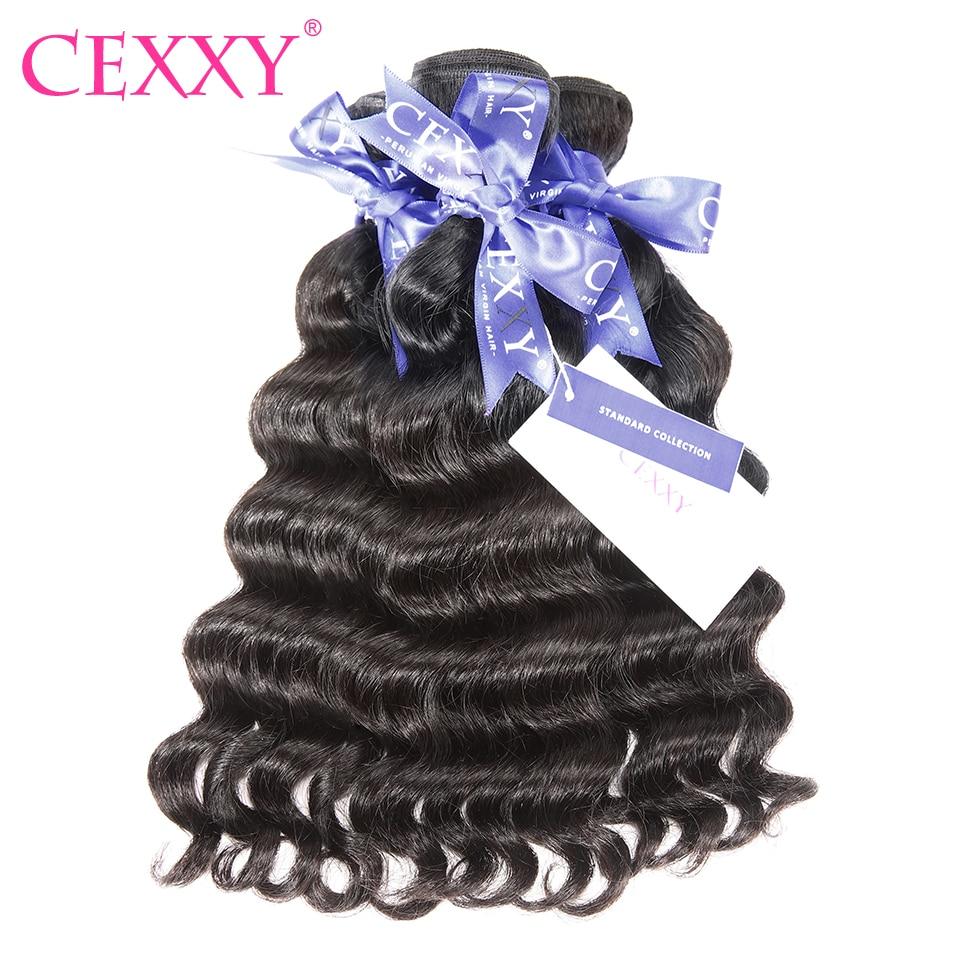 CEXXY Brazilian 3 Bundles lot Human Hair Natural Wave Hair Weave Bundles Remy Hair Natural Color