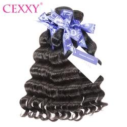 Tissage en lot indien naturel Remy-CEXXY, 3/4 mèches de cheveux humains, Extension de cheveux humains, couleur naturelle
