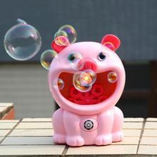 Детская электрическая автоматическая машина для пузырей с музыкальным светом, детское устройство для мыльных пузырей с мультяшными животными, игрушка для младенцев, для занятий спортом на открытом воздухе