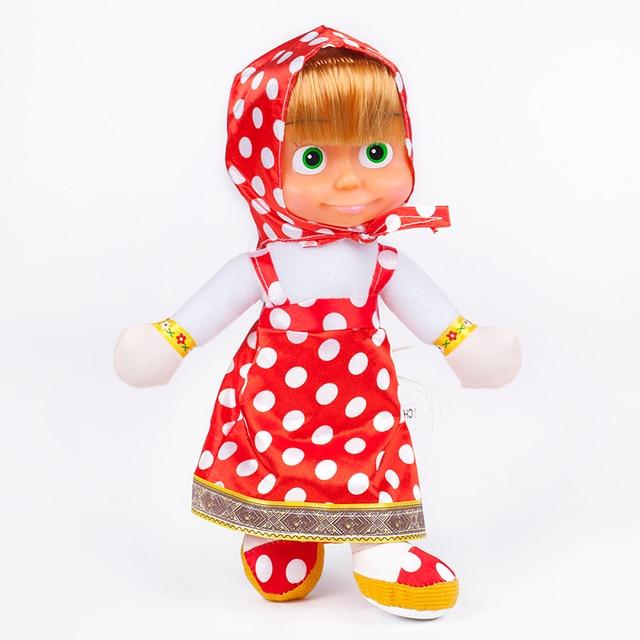 2017 new high quality 22cm New Arrival Russian masa bear plush Dolls Baby Children Best Stuffed & Plush Animals Gift