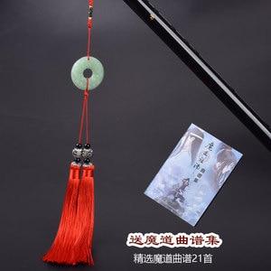 Image 5 - Wei Wuxian Mo Dao Zu Shi Cosplay Accessory Grandmaster of Demonic Cultivation Cosplay Prop Flute 49 cm length
