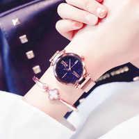 Очаровательные фиолетовые женские часы минимализм повседневные звездное небо женские наручные часы с магнитной пряжкой модные роскошные ...