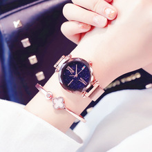 Charming Purple Women Watches Minimalism Casual Starry Sky Lady Wristwatch Magne
