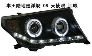 Image 5 - HID, 2008 ~ 2015, 크루저 헤드 라이트, 프라도, LC200, 비오스, RAV4, 캠리, 하이어스, 시에나, 야리스, 타코마, 크루저 헤드 램프 용 자동차 스타일링