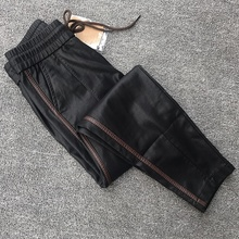 Leather pants female Harlan pants tide section elastic waist small feet was thin skin casual pants pants