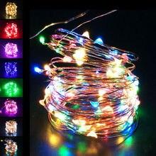 1 2 3 4 5 10M Battery USB Powered LED String Light Cooper Wire Fair Lights