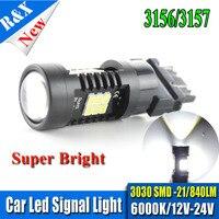 T25 3156 3157 светодиодный источник света автомобиля 21 SMD 3030 Samsung светодиодный сзади сигнал лампы P27W P27/7 Вт обратный лампы Авто DC12V 24 В