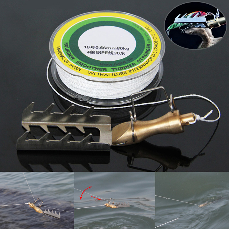 Newly High Quality Stainless Steel Retriever Bait Rescue Lure Seeker For Fishing Tackle Minnow Carp FH99